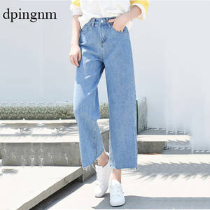 High-waist jeans broad-legged pants women spring and autumn Korean version of loose student fashion casual straight