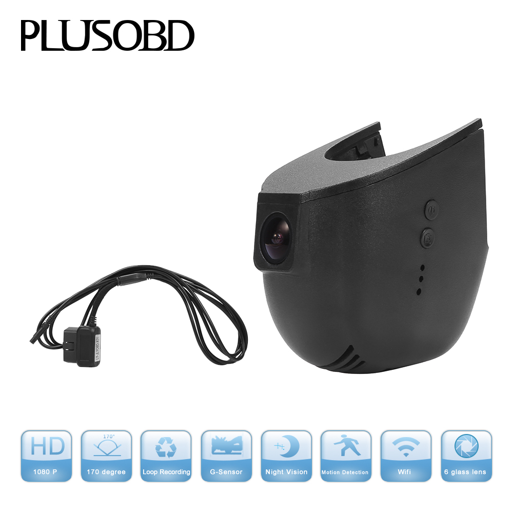 PLUSOBD Hidden HD Car DVR Special Car Camera Exclusive For Audi A4 A5 A6 A7 Q5 Year 2008-2012 A8 Q7 2007-15With Black/Camel Gray tt tf ths 02b hybrid style black ver convoy asia exclusive