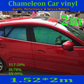 High quality color changed 5ftX6.5FT chameleon window film solar tinted film