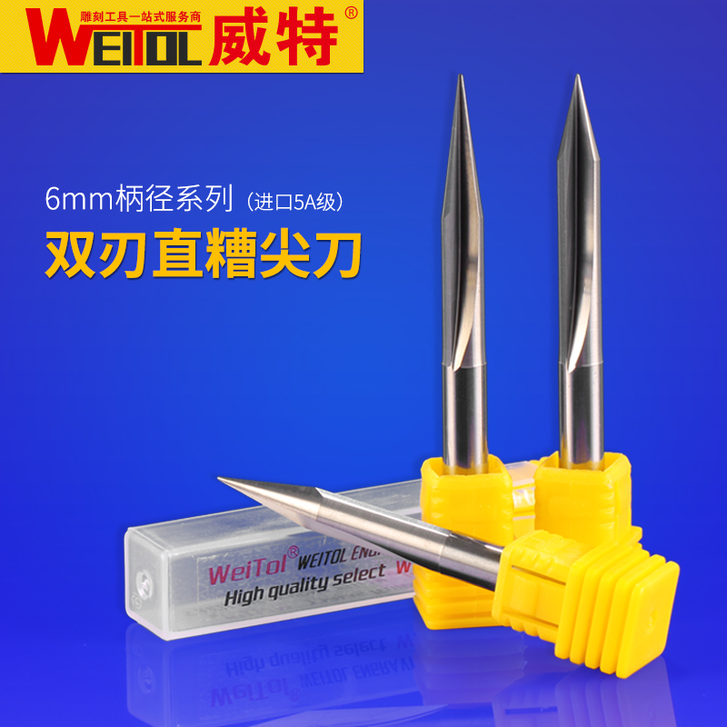Weitol free shipping 5A 6mm shank carbide alloy two/double flutes V straight bit wood V carving tools milling cutter for wood high grade carbide alloy 1 2 shank 2 1 4 dia bottom cleaning router bit woodworking milling cutter for mdf wood 55mm mayitr