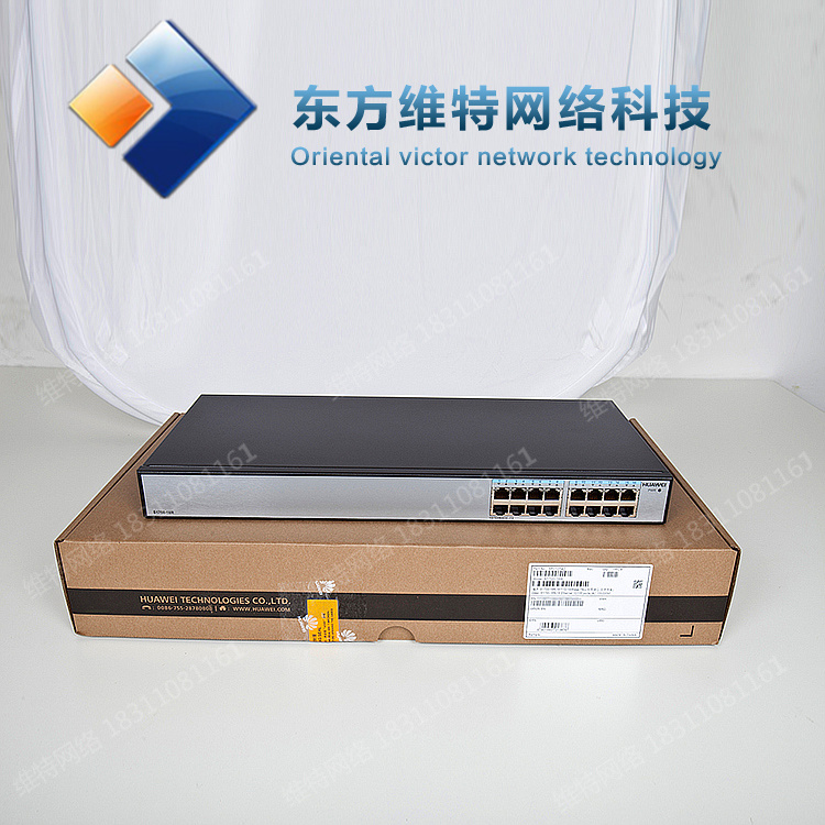 S1700-16R Huawei 16-port 100M switch standard rack comparable to S1016R литур 978 5 9780 0434 2