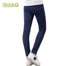 Джеггинсы; джинсы для девочек; узкие трикотажные джинсы с имитацией; детские длинные брюки ярких цветов со средней талией; одежда для детей