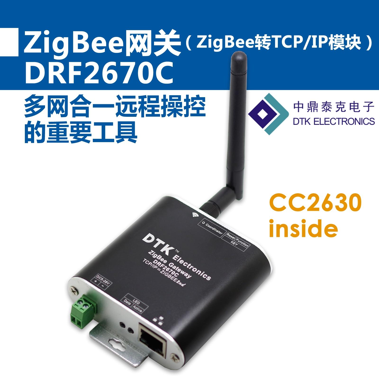 ZigBee gateway, ZigBee to TCP/IP network module, built-in CC2630 chip, far exceeding CC2530