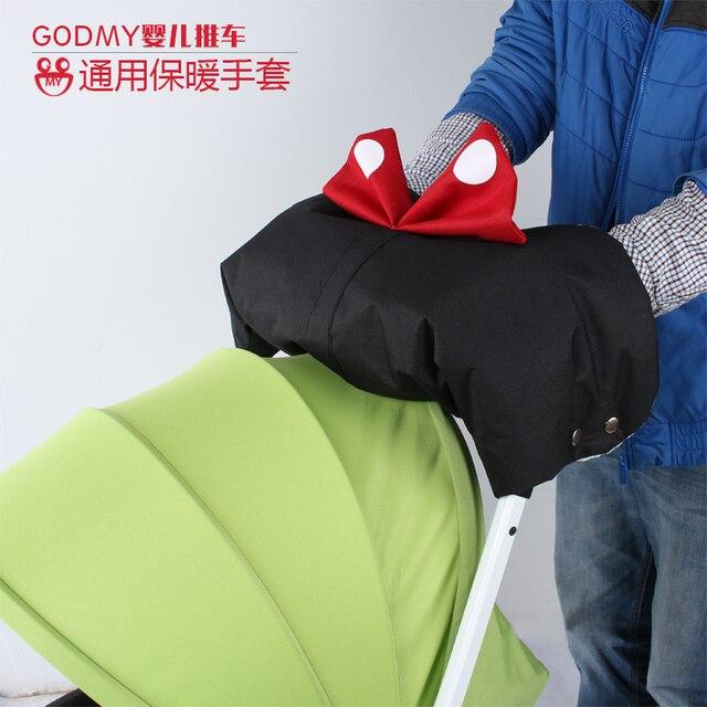 Cochecito guantes caliente caliente aiqi yoya yoyo vovo partes generales en invierno a prueba de viento guantes anticongelantes