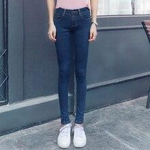 wangcangli Fashion Jeans women large thin blue women pants slim jeans woman tights lady Jeans 26-32 plus size jeans for women