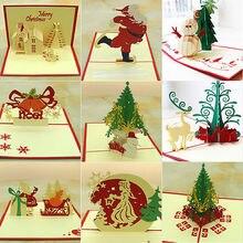 3D всплывающие поздравительные открытки Рождество Свадьба День рождения Рождество открытка Рождественский подарок пригласительная открытка