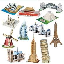 Всемирно известная Строительная модель картонная 3d Трехмерная головоломка креативная DIY сборка и вставка головоломки игрушки для детей