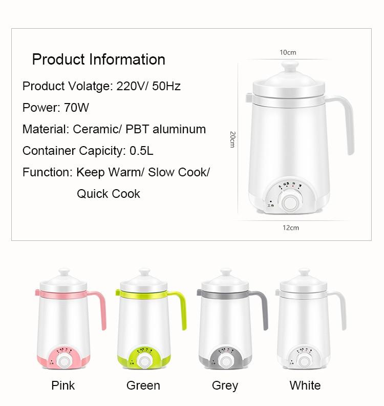 DMWD мини электрический термальный чайник керамический нагреватель воды чашка молочный котел лапша каша тушеный горшок детское питание Мультиварка чайник