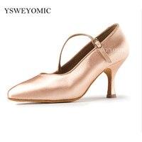 Ballroom Standard BD Dance Shoes Flesh Tan Satin Leather Sole Low High Heel Latin Bachata Ballroom Dance Shoes For Women BD138