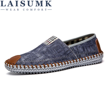 LAISUMK 2019 Men Loafers Mens Summer Canvas Shoes Flats Spring Man Casual Shoes breathable Slip On Shoes Lazy Male Flats цены онлайн
