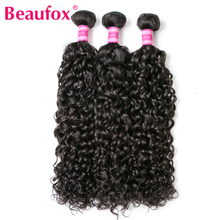 Beaufox Malaysian Water Wave Bundles 100% Human Hair Non-remy Natural Color Can Be Bleached Can Buy 3 Or 4 Bundles