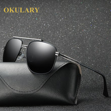 0a61c407128c 2017 Oversize vintage retro Polarized Sunglasses for Men Famous Brand  Designer Anti Reflective UV400 Protect Driving Sun Glass