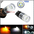 (2) 7443 7441 7444 T20 High Power CRE'E Super Bright White/Amber Shine Switchback  LED Bulbs for Front Turn Signal Lights