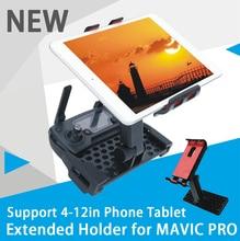DJI MAVIC PRO RC 360 Degree Rotatable Holder Extended Holder Bracket Support 4 12in Phone Tablet