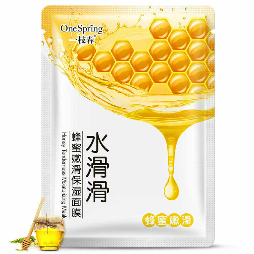 ใหม่ Honey Moisturizing Tendemess Mask Skin Care Plant Facial Mask Moisturizing ควบคุม Blackhead Remover Wrappe Mask Face Care