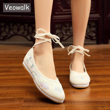 7623eafed4f Veowalk-Ankle-Strap-Women-Casual-Canvas-Embroidered-Ballet-Flats-with -Chinese-Traditional-Soft-Bottom-Ladies-Cotton.jpg 220x220.jpg