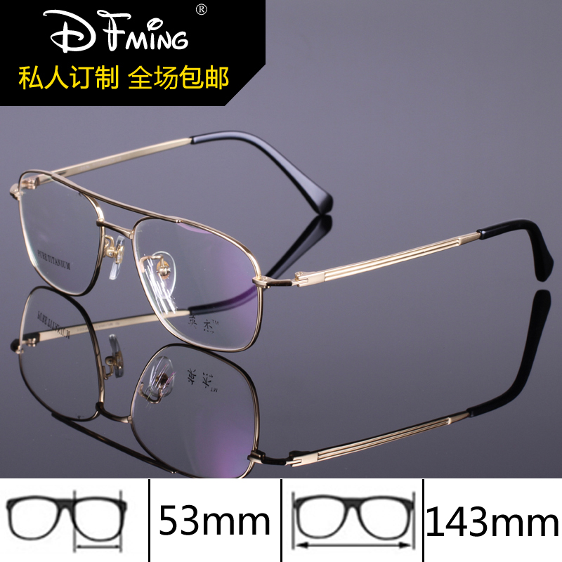 High Quality Men Wmen Frames Pure Titanium Full Frame Prescription Glasses Titanium Men Eyeglasses Optical Glasses