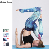 Women High Waist Print Yoga Pants Quick Dry Fitness Gym Footstep Pants Workout Jogging Running Tight