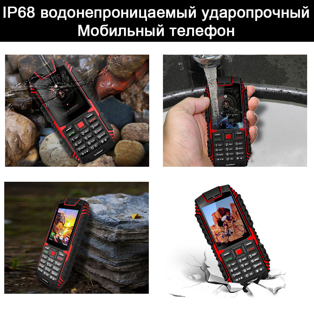 Image 5 - Ioutdoor T1 IP68 rugged cell phone Russian keyboard Waterproof shockproof mobile phone 2MP Camera wireless FM unlocked phones-in Cellphones from Cellphones & Telecommunications