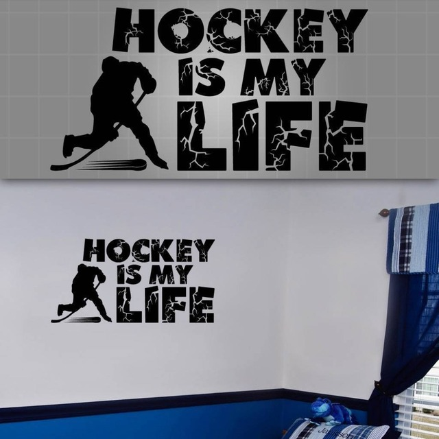Personality Quotes Wall Decal Hockey Is My Life Stickers Muraux Diy Decals For Boys Bedding Decor Vinilos Decorativos SYY056