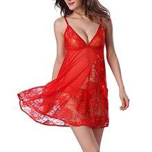 Women Nightgown Lace Sleepwear Pyjamas Summer Negligee Babydoll Nightwear Sexy Lingerie Bathrobe Female Nightdress Home Clothes