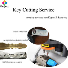 KEYECU Car Key Cutting Service – All Makes and Models – Key Purchase From Keymall Store Only
