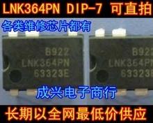 Free shipping 10pcs/lot LNK364PN LNK364P  Management IC DIP7 new original