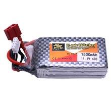 Original ZOP Power ZOP 1500mAh 11 1V 40C 3S Battery for font b RC b font
