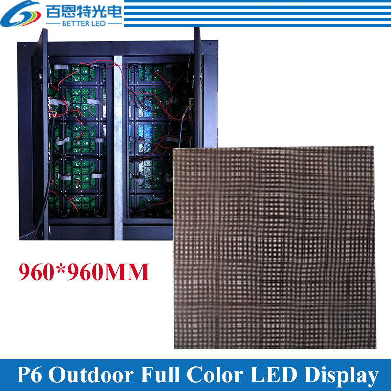 6pcs/lot P6 Outdoor 1/8 scan 960*960mm 160*160 pixels Waterproof iron cabinet Full color video LED display screen
