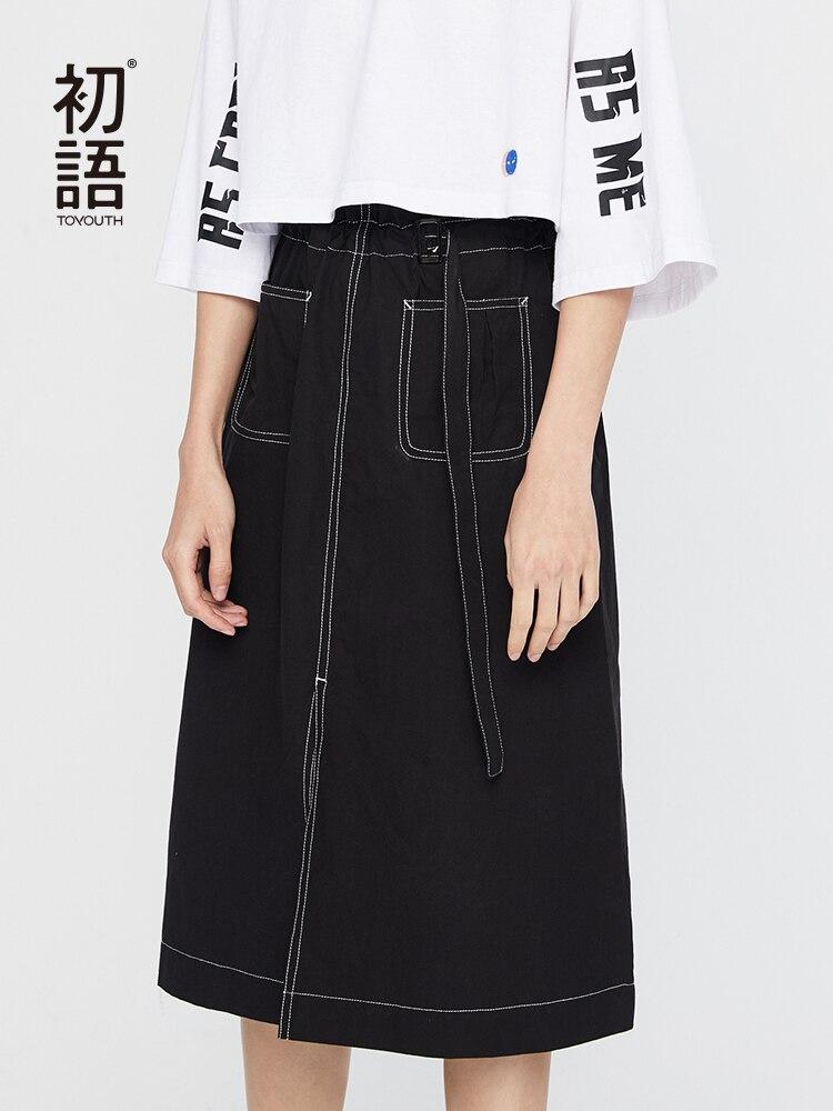 Toyouth Midi Long Denim Skirt Women Open Split Korean Elegant High Waist Office Lady One Step Work Wear Skirt Female Skirt