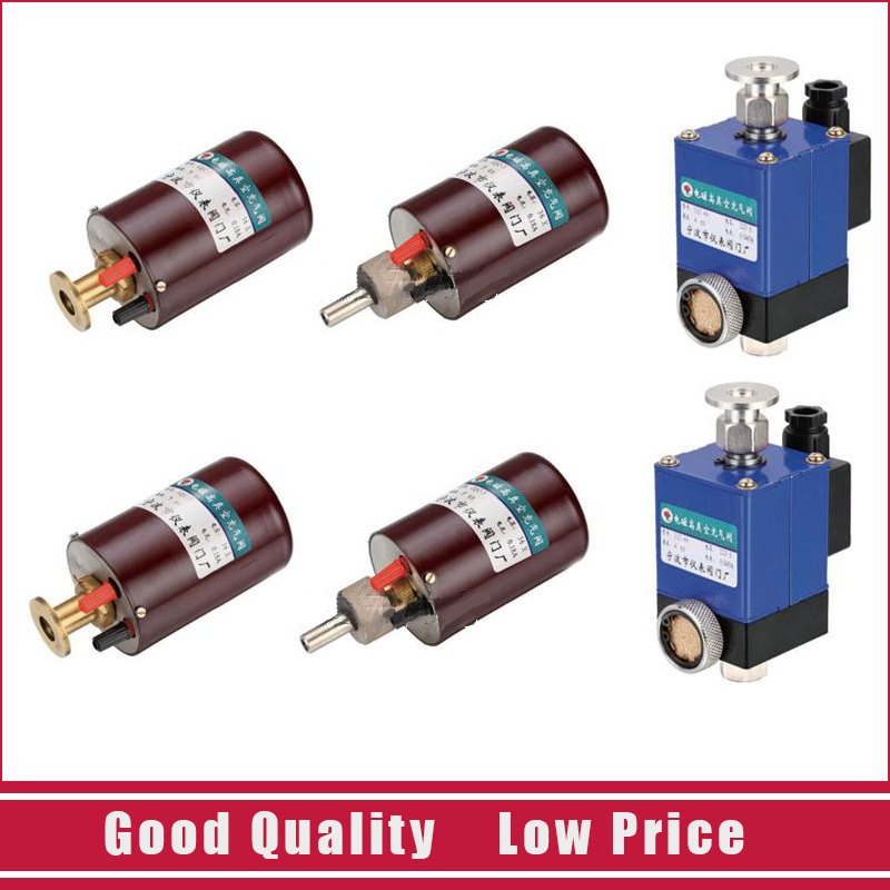 GQC 1 5 Good Quality Carbon steel Electromagnetic Valve Welded KF Interface