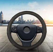Car Steering Wheel Leather Cover Skid-proof Durable Sport Auto Fit Match For Most Cars
