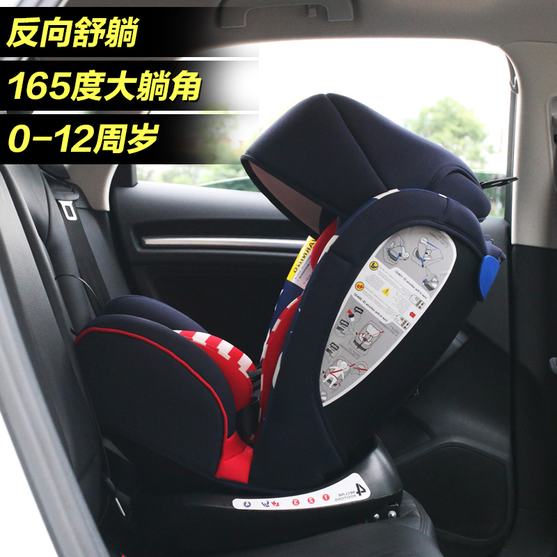 Child safety seat car reebaby newborn  baby 0-9 months -4 years old -12 years old ISOFIX free shipping durable environmental soft for 0 4 years old baby newborn car safety seat chair