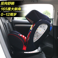Child Safety Seat Car Reebaby Newborn Baby 0 9 Months 4 Years Old 12 Years Old