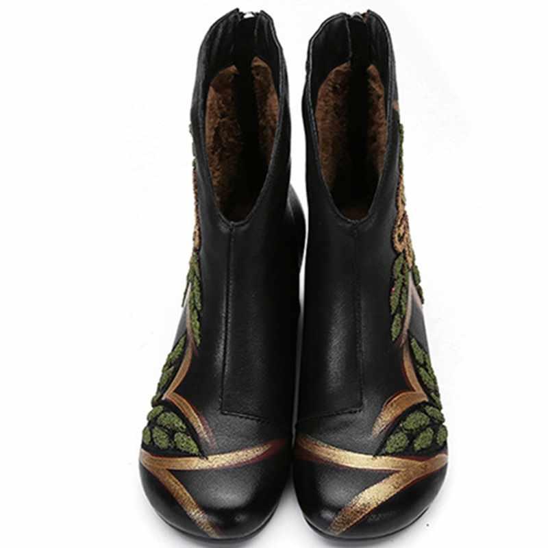 Botas Femmes Cheville Cuir En Automne black Véritable Rétro J481 Zipper Lisa Floral Top Qualité Bottes Feminino Chaussures Martin Brown Orcha ZBn6pxB