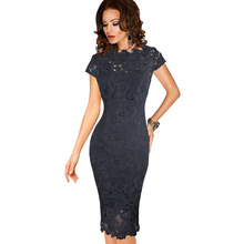 Womens Elegant Sexy Crochet Hollow Out Pinup Party Evening