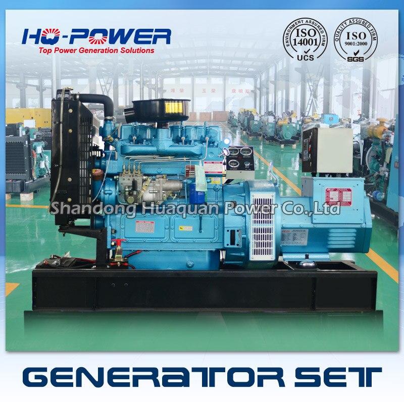 Генератор 20kw 25kva racardo дизельный двигатель генераторной установки