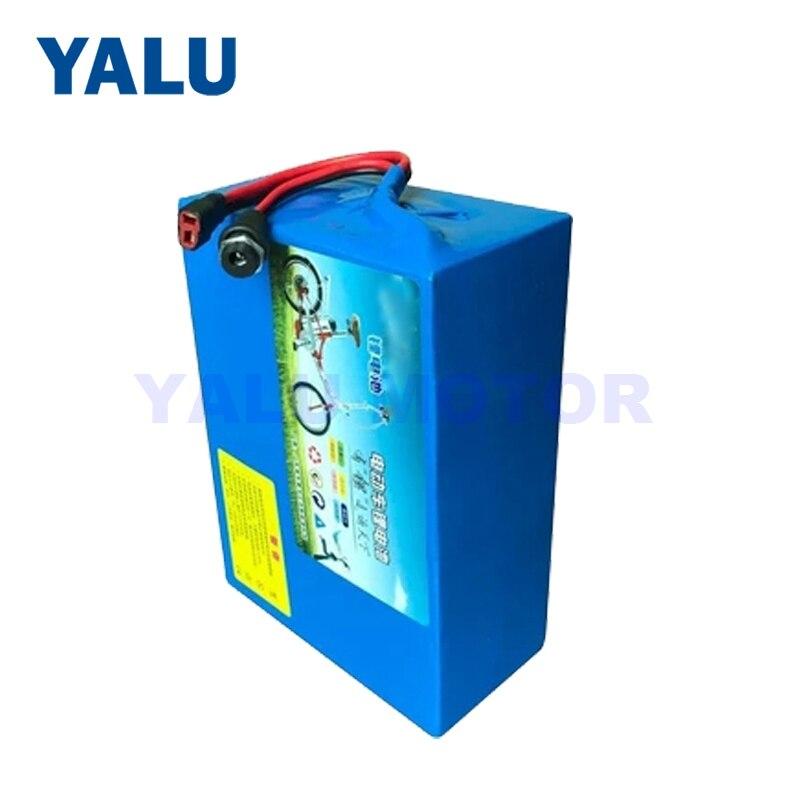 cheap battery3