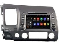 Android 5 1 Car Dvd GPS FOR 7 HONDA CIVIC 2006 2011 GPS NAVIGATION AUDIO RADIO