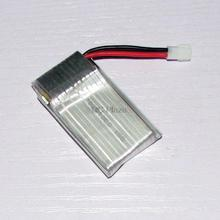3.7V/1S 500mAh 20C LiPo battery For Walkera wholesale droipship RC helicopter ai