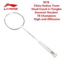 Li Ning Commemorative Li Yongbo Badminton Racket 3D Breakfree M78 White Champion Racquet AYPK182 Olympic Series High end L526OLB