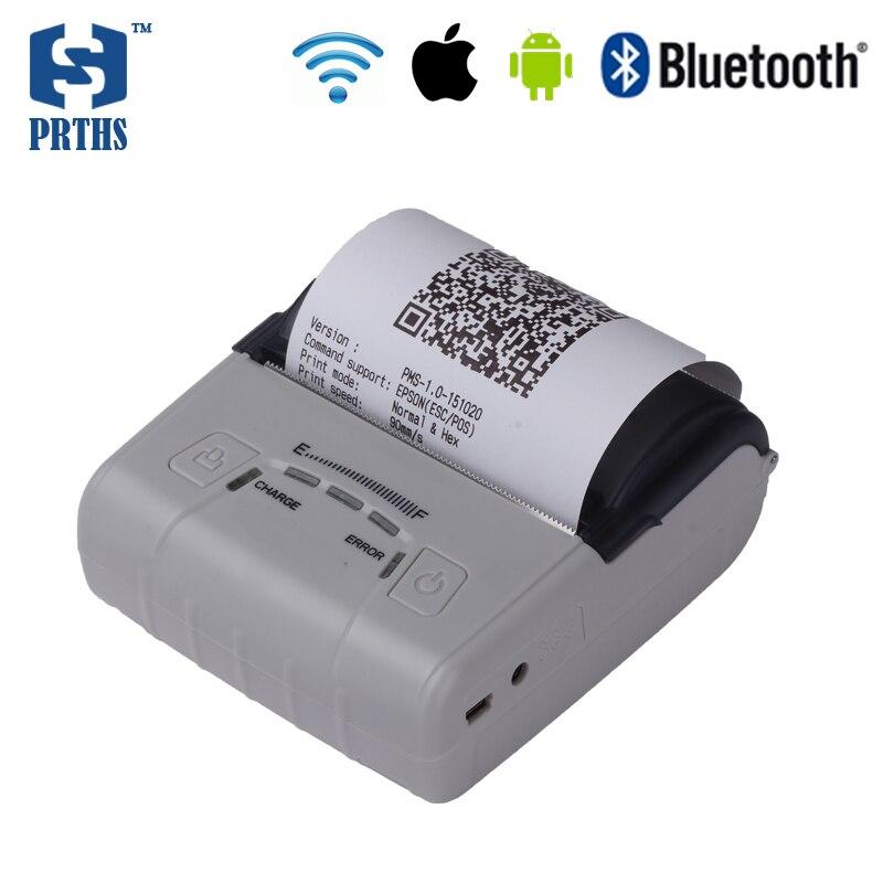 Petite imprimante thermique portative d'usb wifi bluetooth 80 mm fonctions de contrôle de consommation d'énergie supportant l'impression de code à barres 1D 2D