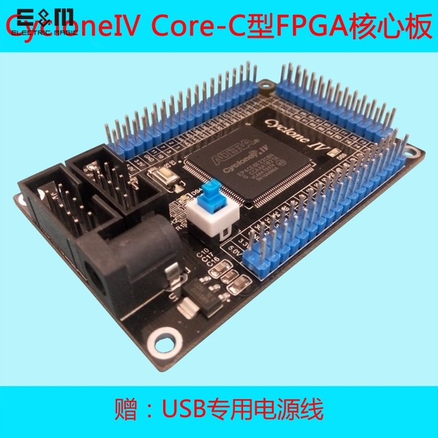 US $28 37 |ALTERA Cyclone IV 4 FPGA Development Starter Board EP4CE6E22C8N  Programmable Logic IC Tool DIY Kit-in Integrated Circuits from Electronic