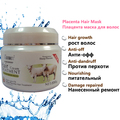 Placenta Hair Treatment Cream Hair & Scalp Treatment Hair Protect 550g