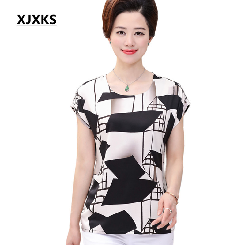 Ladies Tops Imitation Silk O-neck Bat Brief Sleeves Geometry Center Aged Ladies Style Shirt Chinese language Clothes 7910 shirt style, style blouses, style ladies prime,Low cost shirt style,Excessive High...