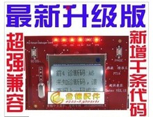 Free shipping with information on the latest Chinese display diagnostic card smart card PC diagnostic card motherboard test
