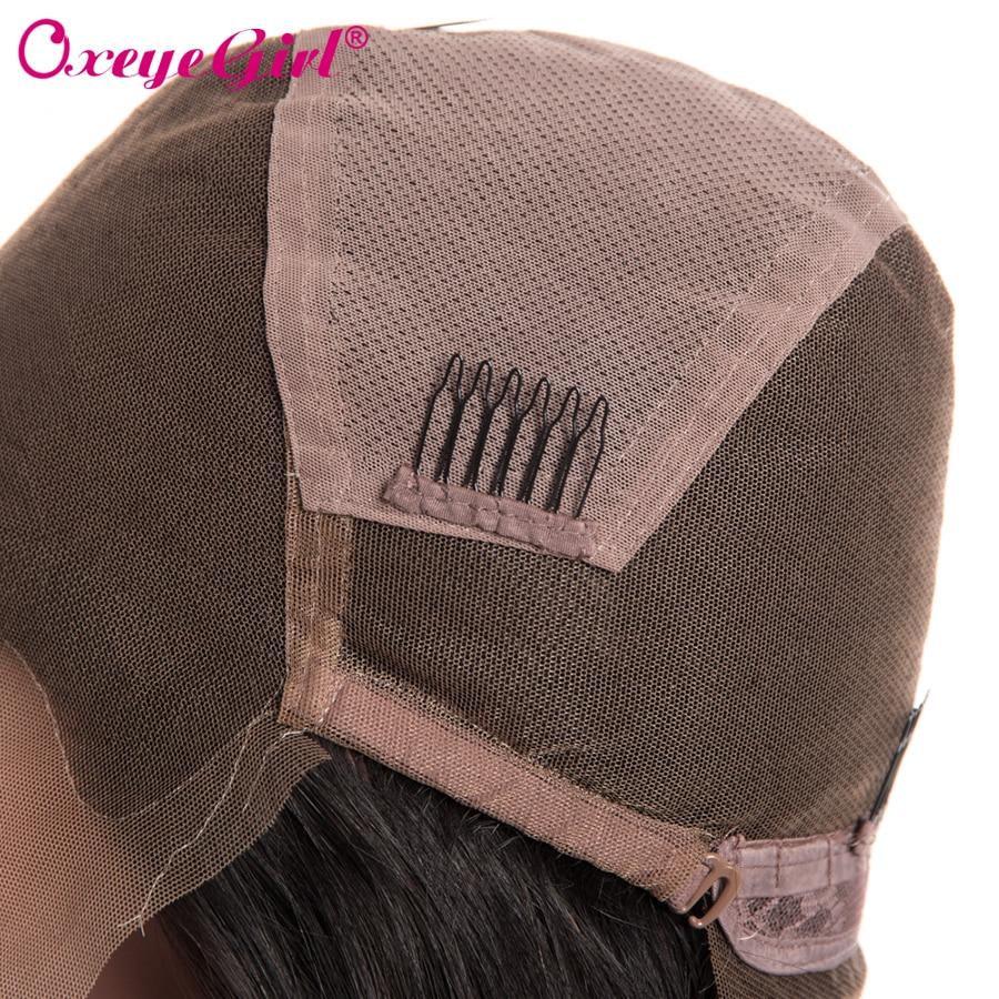 Preden spuščene lasice za lase s polnimi čipkami z otroškimi - Človeški lasje (za črne) - Fotografija 4
