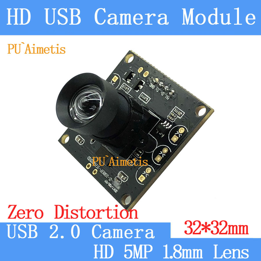 32*32mm Industry No distortion Lens 30FPS/60FPS/120FPS Surveillance camera HD 2MP 1920*1080P High Speed Linux USB camera module flight fps 17