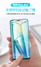 Mobile phone protective film For oneplus 7 pro 1+6T 1+7  hydrogel matte film front film for 1+6t 1+7 pro oneplus 7 6t film