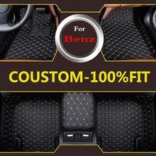 цена на Auto Interior Carpet Car Floor Mats For Mercedes Benz X204 X205 Glk Glc Class 200 220 250 Car Style Customizd